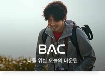 bac20fw