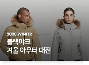 winterouter1030