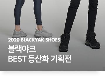 bestshoes1030